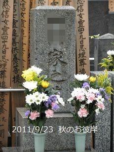 201109231