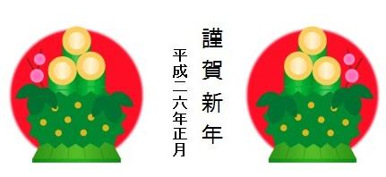 Yougatu