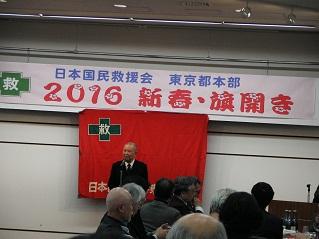 201601291